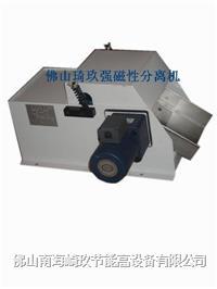 广东强磁型铁屑分离机价格