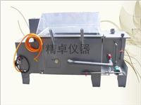 二氧化硫试验箱F-SO2-750