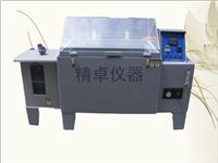 二氧化硫试验箱F-SO2-250