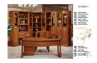 书柜+书桌+书椅+跑柜