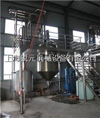 植物精油提取设备 RY-JYTQ