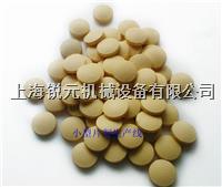 小型片剂生产线 RY-PJ-LIN