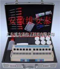 农药检测仪价格 PR-12N