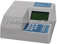 打印数据的蔬菜农残快速检测仪 PR-8D