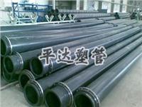 超高分子量聚乙烯管 dn20-dn1200mm