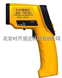 TW2600红外线测温仪(冶金专用型) TW2600