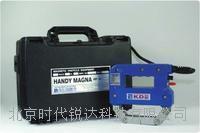 MP-100磁粉探傷儀