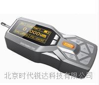 TR212粗糙度儀