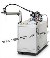 双液灌胶机 XYD-GX300