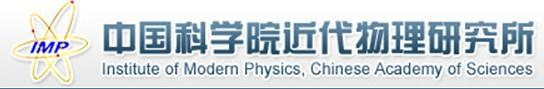 近代物理研究所