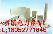 HP-5耐高温云母系列制品 HP-5