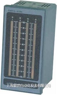 多回路光柱显示报警仪 XMG 系列
