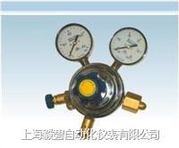 氢气减压器 YQQ系列