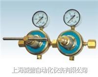 11系列双级减压器 11系列