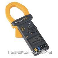 PROVA-6600 三相钩式电力计 PROVA-6600