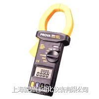 PROVA-6601 三相钩式电力计 PROVA-6601
