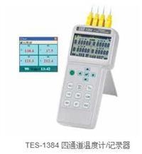 TES-1384 四通道温度计/记录器