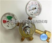 二氧化碳饮料机减压器 YQT-731C