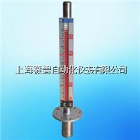 上海磁翻板液位计磁性液位计,磁浮子液位计,磁翻板液位计,双色液位计  UHC系列