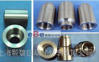 热电阻安装底座/热电偶安装凸台/温度计底座/304不锈钢底座 EB-AZDZ