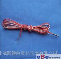WZC系列CU50铜电阻 CU50