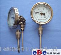 抽芯式不锈钢双金属温度计WSS-471 WSS-471