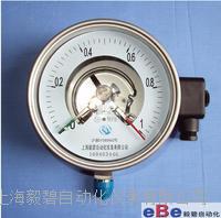 磁助电接点压力表YXC-100BF上海自动化仪表 YXC-100BF