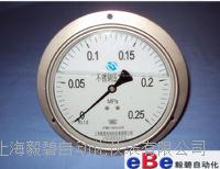 全不锈钢压力表Y-153BFZ Y-153BFZ