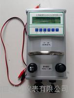 EB-YBS-WY便携式压力校验仪(气压) EB-YBS-WY
