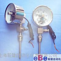 上海WTYY-1035-X2不锈钢电接点远传温度计 WTYY-1035-X2