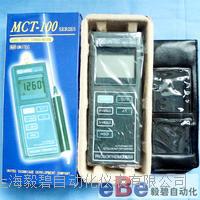 上海MCT-100K精密数字测温仪/K型数字测温仪 MCT-100K
