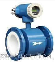 上海智能型电磁流量计/EB-LDE一体式智能电磁流量计 EB-LDE