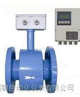上海电磁流量计/EB-LDF系列分体式电磁流量计 EB-LDF系列