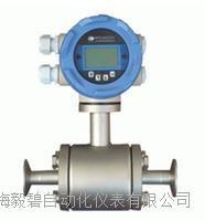 上海电磁流量计厂家/EB-LDW系列卫生型电磁流量计 EB-LDW系列