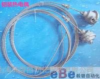 铠装防爆型热电阻 WZPK-440 WZPK2-440 WZPK-440 WZPK2-440