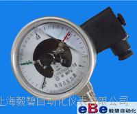不锈钢电接点压力表 YXC-103-Z YXC-103-Z