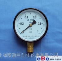 Y-40/50/60/100/150普通压力表 Y-40/50/60/100/150普通压力表
