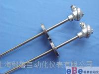 WZP-430固定法兰式热电阻/化工专用热电阻/装配式热电阻 WZP-430