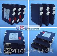 导轨式智能温度变送器厂家/热电偶温度变送器 EBW-211系列