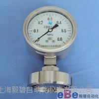 卫生型隔膜压力表YTF-100H/MN YTF-100H/MN