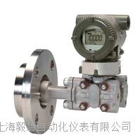 横河川仪EJA210E法兰安装式差压变送器正品供应  EJA210E-JMS4J-912DN/NF2