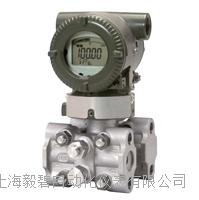 横河川仪EJA430E型高性能压力变送器上海代理商 EJA430E-JAS5J-912EA