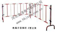 铁质安全围栏 0.8*1.6