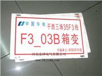 铝反光标示牌 40*50cm