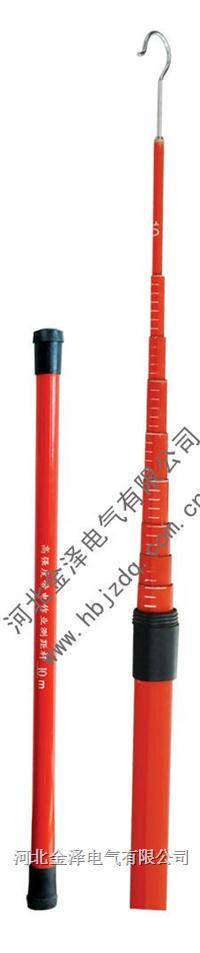 测高杆 CGG-8m