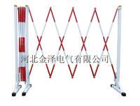 伸缩围栏 SWB-3.5B