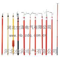 高压拉闸杆  JYG-J-35KV拉闸杆