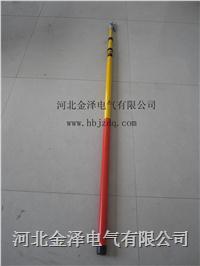 伸缩式高压拉闸杆 JYG-S-3m高压令克棒