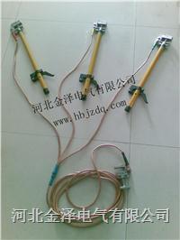 接地线 JDX-YL-380V高压接地线