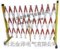 安全围栏 高1.25×2.5m